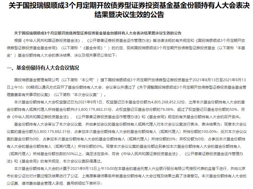"""郑州迎灾情、疫情后首个""""双节"""":倡导就地过节"""