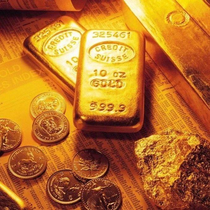 【商品检验】矿产品进口知多少之金矿篇
