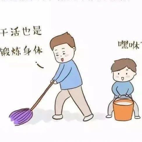 让孩子做家务好处多多!请收好这份家务年龄表