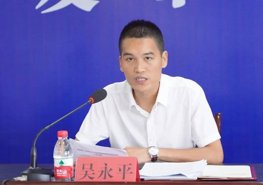 【新闻发布会】温峤镇召开工业特色型美丽城镇创建新闻发布会