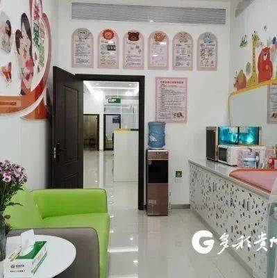 贵州已建成1343个母婴室,打开手机导航就能查到