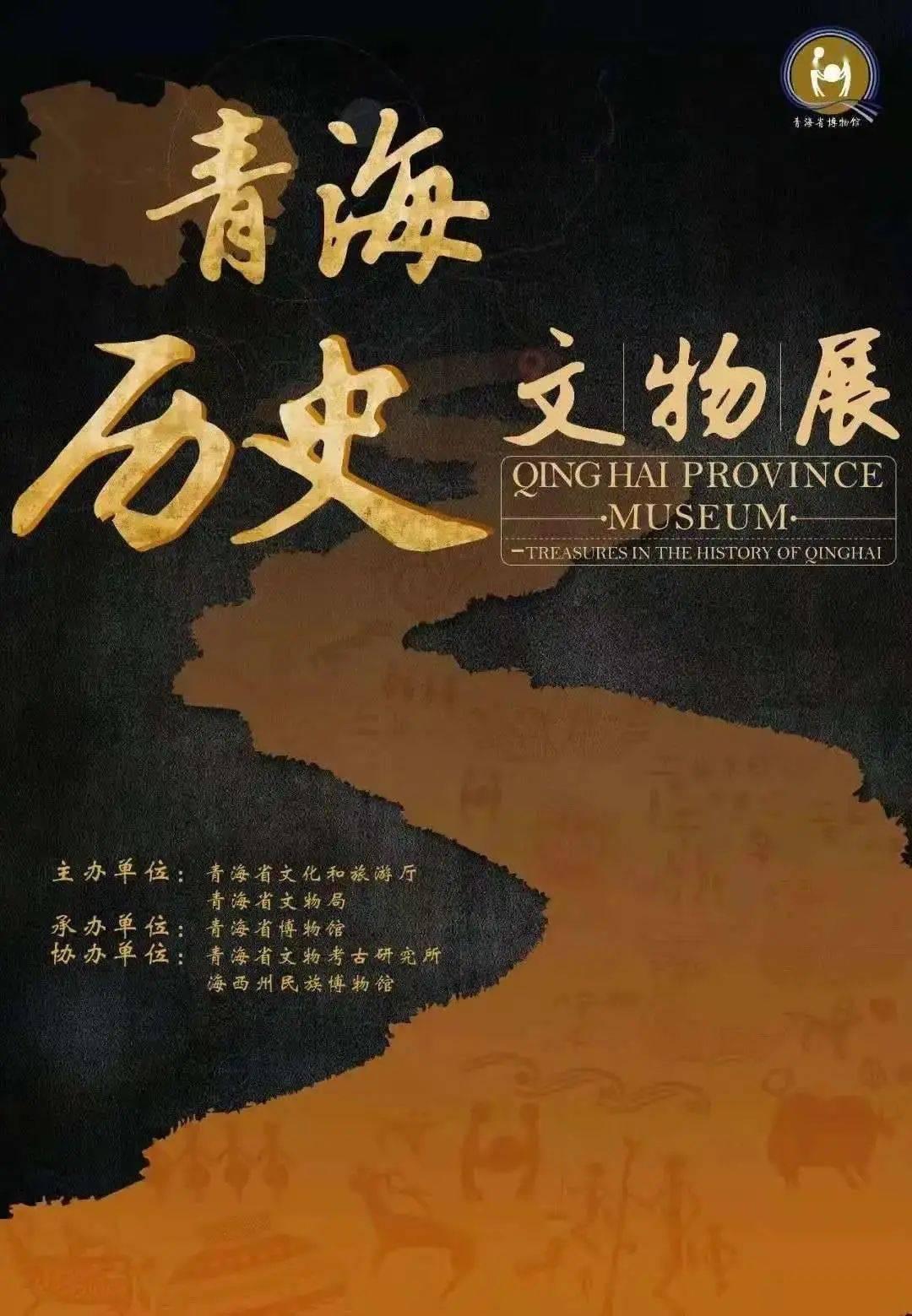 青博展览:原来4000年前的青海先民也这么爱美