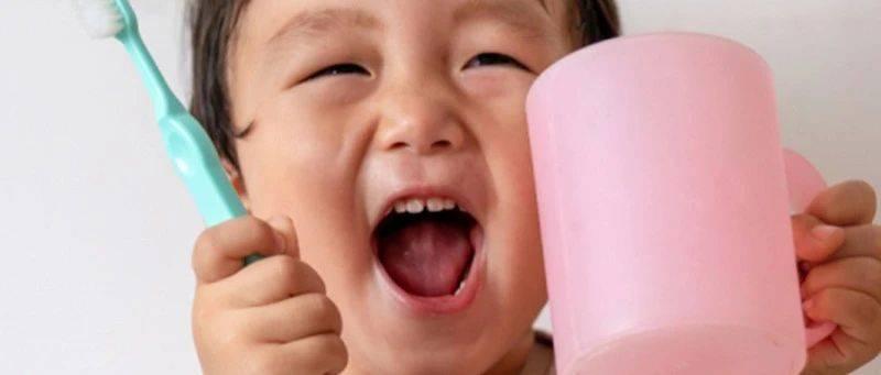乳牙龋坏,影响一生!给孩子刷牙,你做对了吗?