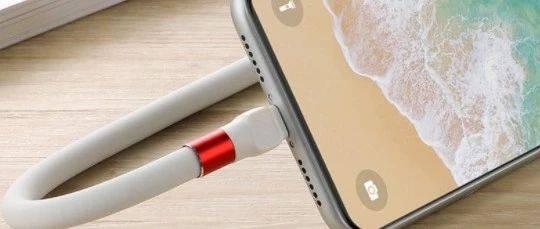 这样玩手机真的爽的一批,1秒站立,炫酷到没朋友!连手机支架都省了~