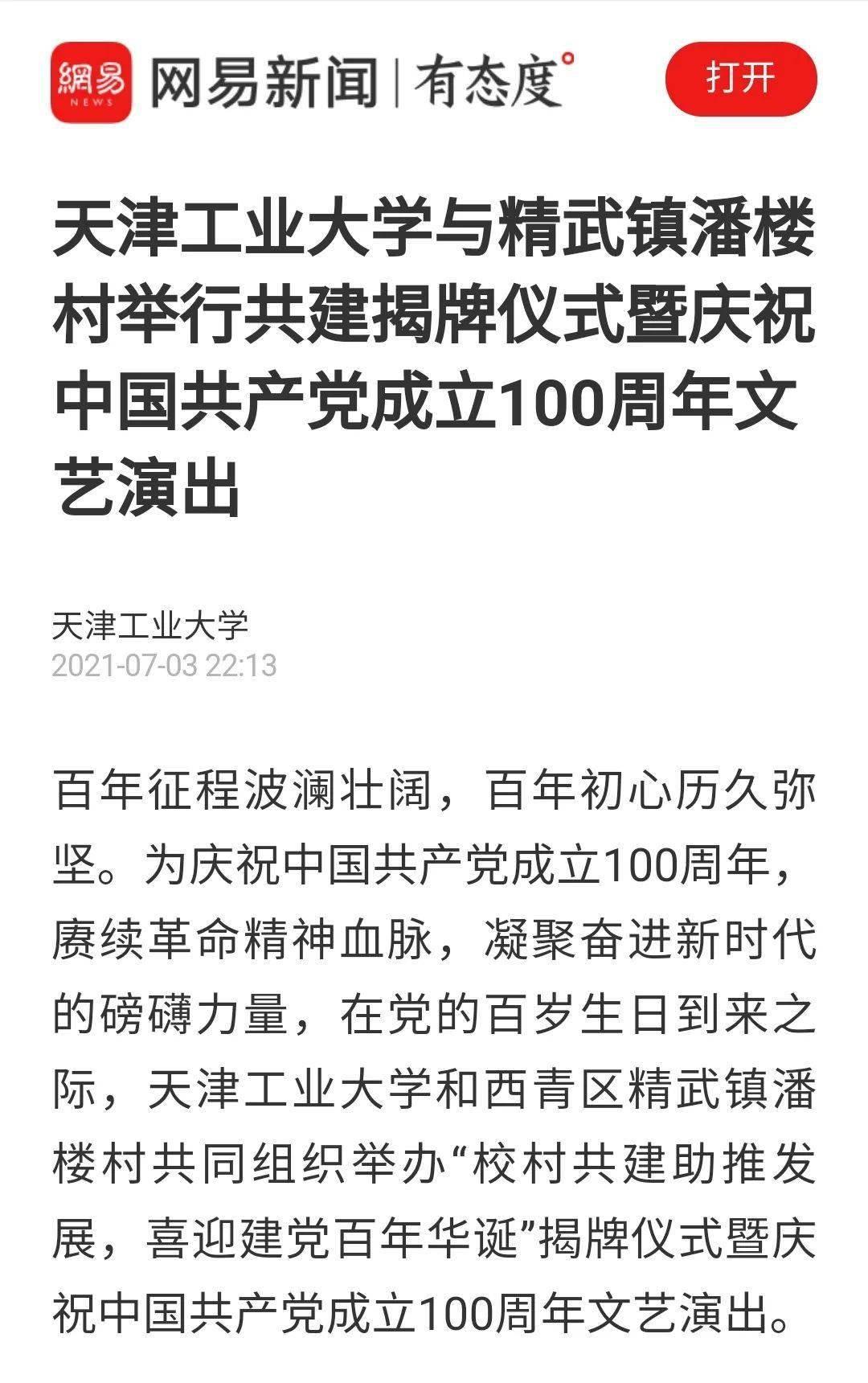 http://www.reviewcode.cn/yunweiguanli/241184.html