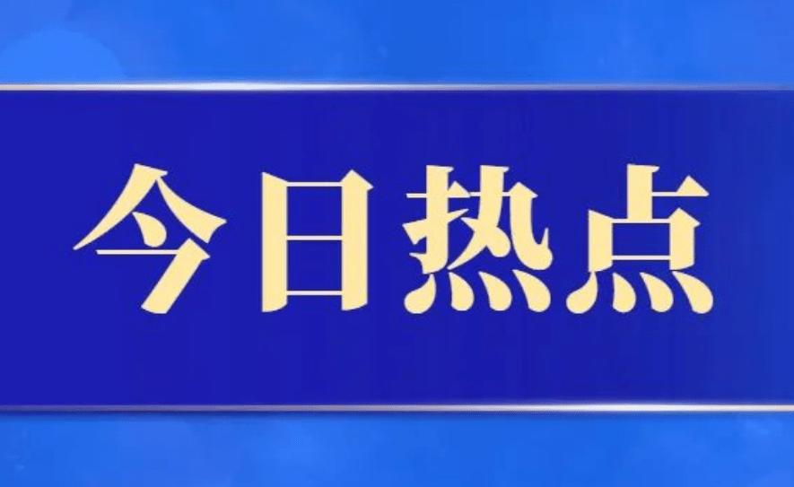 """""""南有珠海 北有太原""""2021太原国际通用航空博览会来了"""