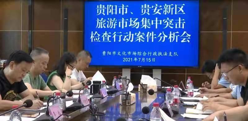 """聚焦2021""""旅游两会""""丨两个决不""""维护""""蓝天净土"""" 贵州用心呵护这份美"""