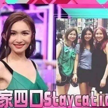 女儿未入港姐前三,关礼杰宣布离开TVB?