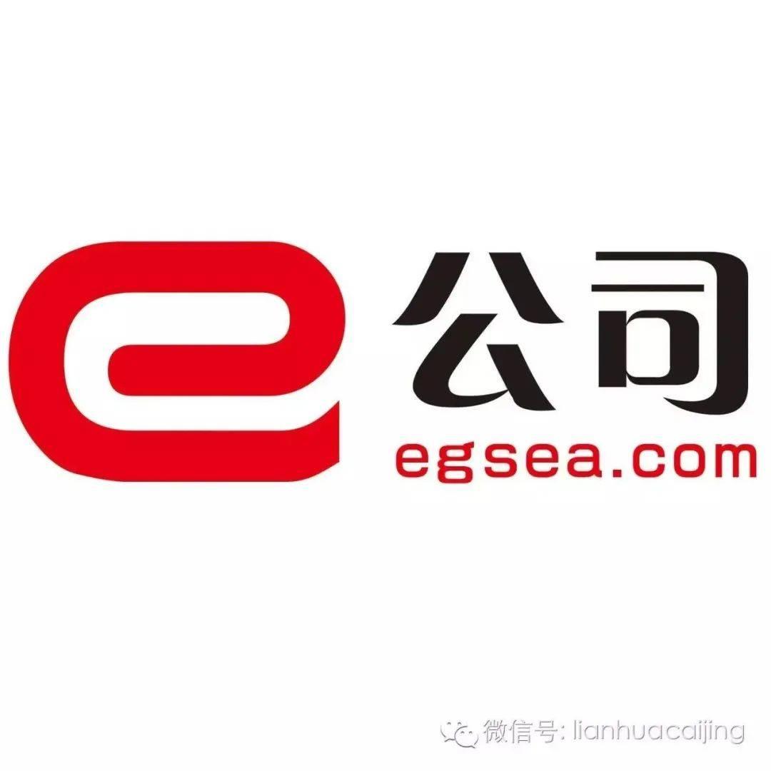 【提前看】26日公告精选:中海油启动回A程序,拟募资不超过350亿元;西藏珠峰拟定增募资不超过80亿元,投向盐湖提锂项目