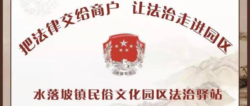 【法治牛县 有法更牛】阳信县法治政府建设系列之十