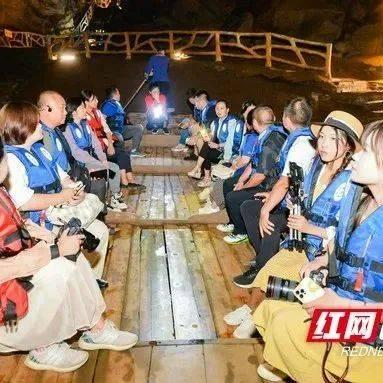 """农业农村部联合飞猪旅行来湘西(里耶)开展""""最美乡游线路探访""""活动"""