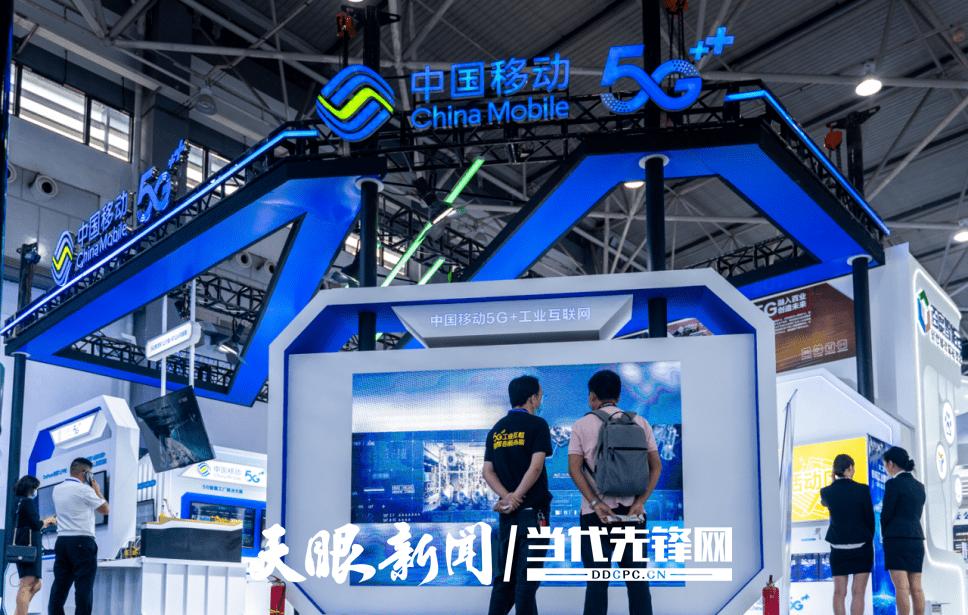 """探馆贵阳工博会贵州移动展馆 当工业遇到5G+数智移动产生的""""化学反应"""""""