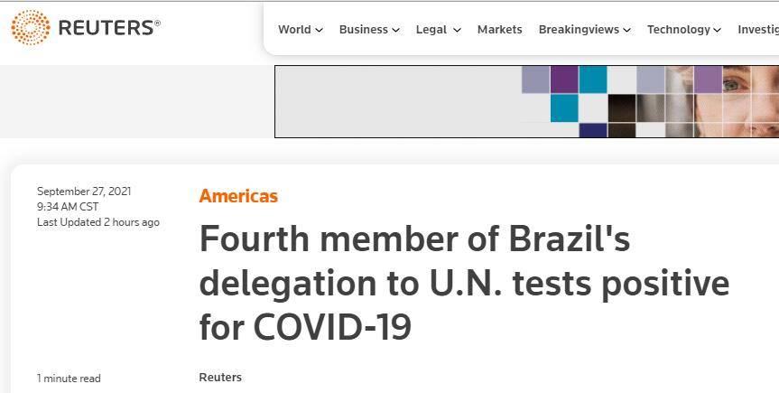 联大巴西代表团又有一人确诊新冠!外媒:系第4例