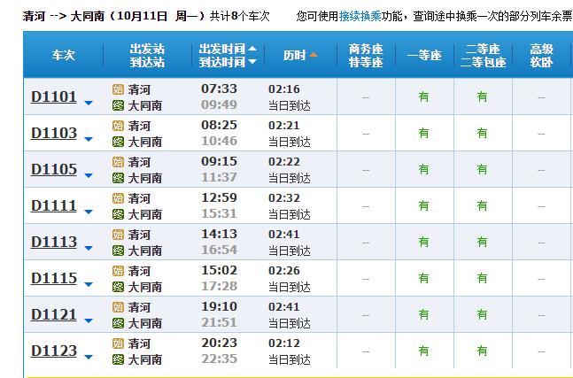张家口各县区人口_2021年9月30日张家口区县新闻、出行资讯