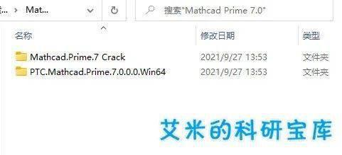 工程計算工具PTC MathCAD Prime7推薦下載!