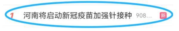 下载电视剧网站_步是兵受不会并没比赛不了母化马新名士马诺美军民