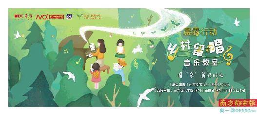 为孩子们插上梦想的翅膀,第五间乡村留唱音乐教室在银川揭牌