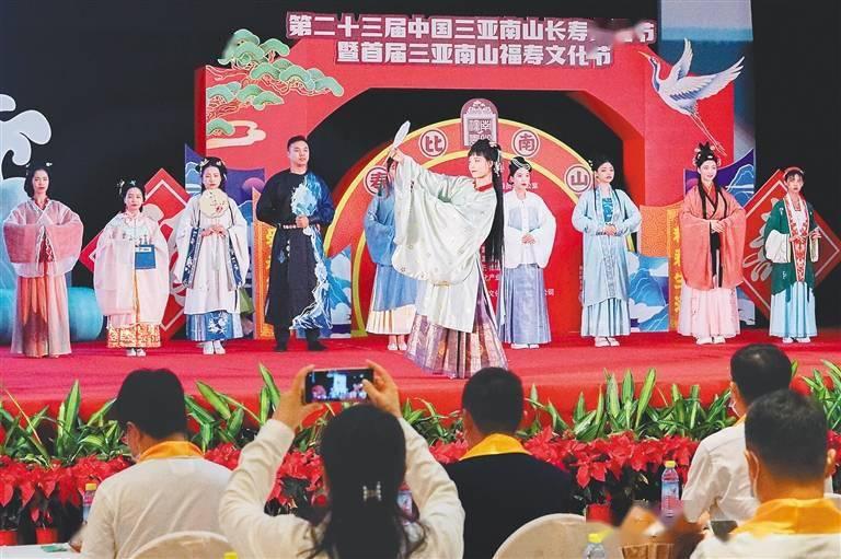 第23届三亚南山长寿文化节开幕