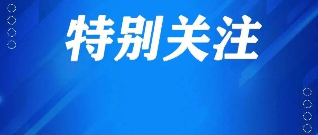 【特别关注】10位国内顶尖青年学者获奖,其中1位太湖人,骄傲!