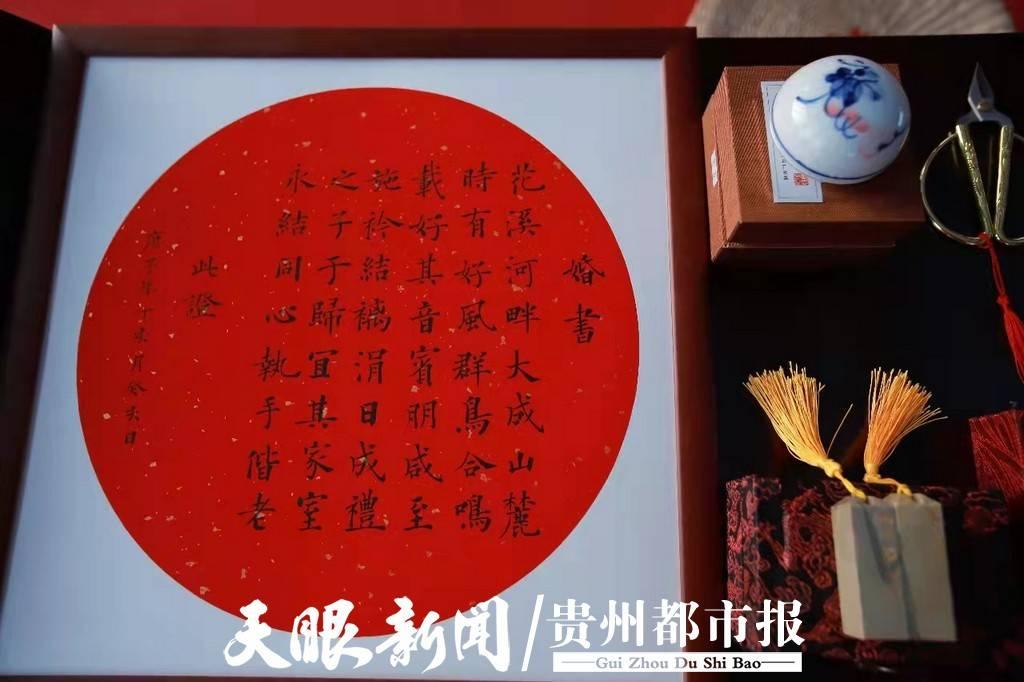免费+私人订制!这场跨越千年的中华婚礼征集16对新人