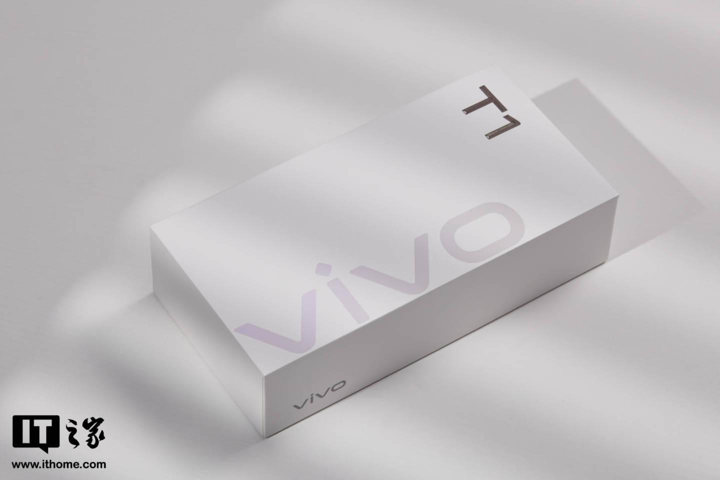 【IT之家開箱】vivo T1 5G 手機圖賞:高刷原色屏,
